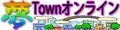 ◆夢Townオンラインショップ◆古物商許可番号701080007099号◆即日発送/各種お支払い対応