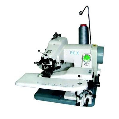 REX RX-518 Portable Blind Stich Machine