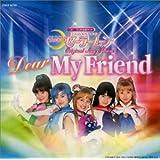 美少女戦士セーラームーン オリジナルソングアルバム Dear My Friend