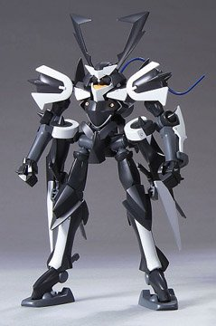 Bandai 1/144 HG High Grade Susanowo Gundam Model Kit