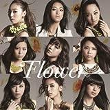 Flower「太陽と向日葵」