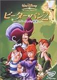 ピーター・パン 2 ネバーランドの秘密 [DVD]