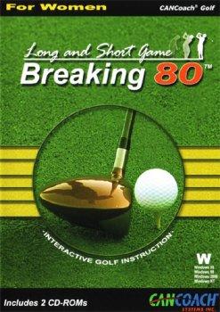 Breaking 80 for Women