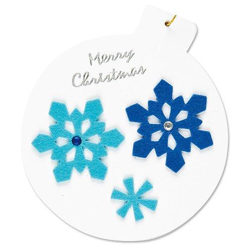 Fiocchi di Neve in Feltro Adesivo per Bambini, per Creazioni Fai Da Te di Natale (confezione da 120)