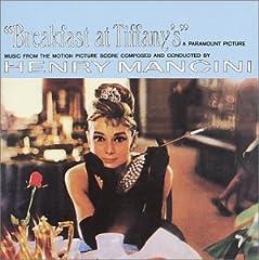 ティファニーで朝食を オリジナル・サウンドトラック