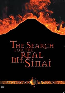 The Search for the Real Mt. Sinai with Free Expedition Map