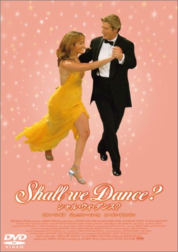 Shall we Dance? シャル・ウィ・ダンス?