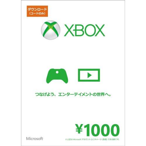 Xbox gift card 1000 yen digital code (download) [online code], [Download]