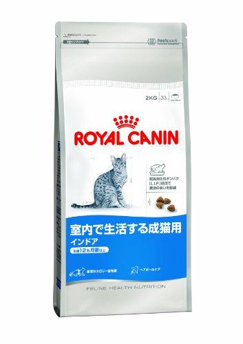ロイヤルカナン FHN インドア 2Kg 猫用
