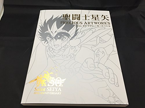 Saint Seiya 30th ANNIVERSARY Exhibition Precios Artworks color Original book Limited 2016 From Japan (Aphrodite Costume Child)