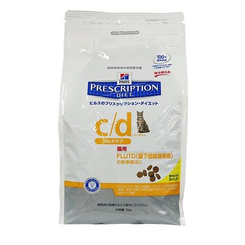プリスクリプション・ダイエット 療法食 CDマルチケア 猫 2kg