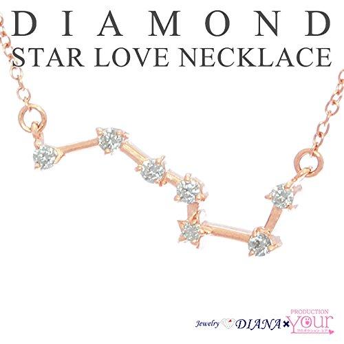(Jewelry DIANA) 永遠にともにダイヤモンドスターネックレス タイプA 北斗七星 / ピンクゴールド E-1686AP
