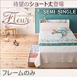 IKEA・ニトリ好きに。棚・コンセント付き収納ベッド【Fleur】フルール ショート丈【フレームのみ】セミシングル | ショート丈SS-ホワイト