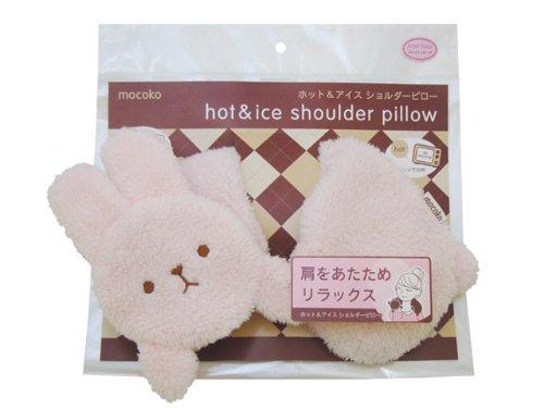 -0 - hot ice ショルダーピロー fresh peach scent (rabbit)