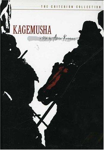 Kagemusha (The Criterion Collection) By Tatsuya Nakadai