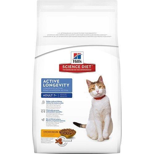 hills-science-diet-adult-7-active-longevity-dry-cat-food-16-pound-bag-by-hills-science-diet-cat