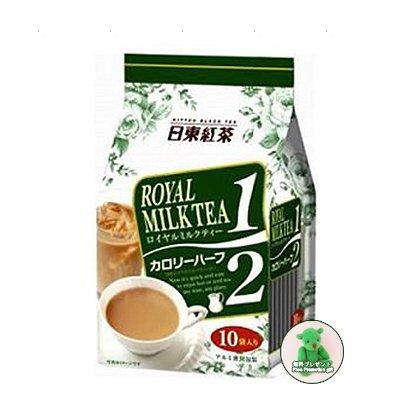Royal Milk Tea /Green Tea With Milk -Japan Green Tea Latte Bonus Pack