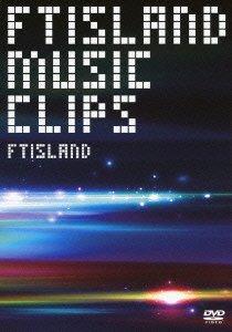 FTISLAND MUSIC VIDEO CLIPS(外付け特典ポスターなし) [DVD]
