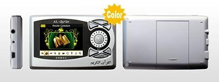 Digital Quran DQ804