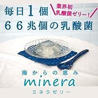 【minera jelly】ミネラゼリー 6日間お試しコース (6個入り) (ピーチ) [ヘルスケア&ケア用品]