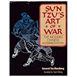 Sun Tzu's Art of War: The Modern Chinese Interpretation (0806966386) by Tao, Hanzhang