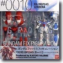 Gundam Fix Figuration 0010 GP04G Gerbera by Bandai [並行輸入品]