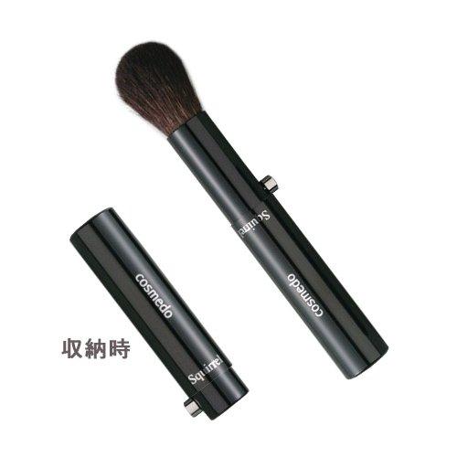 匠の化粧筆コスメ堂 熊野筆 メイクブラシ 携帯用スライド式 灰リス+馬毛混 チークブラシ