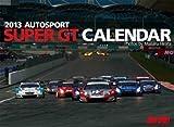 2013 SuperGT スーパーGT カレンダー 壁掛けタイプ 13枚(表紙+12カ月分)
