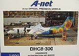 【全日空商事】A-netDHC8-300 『ひまわり HIMAWARI』1/500 DH58002飛行機模型