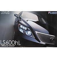 1/24 インチアップシリーズ NO.44 レクサス LS600hL 037530