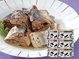 木の屋 さんま醤油味付け缶詰 170g×6缶