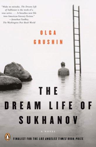The Dream Life of Sukhanov, OLGA GRUSHIN
