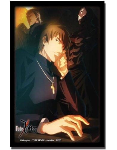 ブシロードスリーブコレクションHG (ハイグレード) Vol.269 Fate/Zero 『言峰綺礼&アサシン』