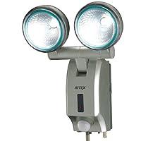 ライテックス(RITEX) 7W×2 LED多機能型センサーライト LED-AC514