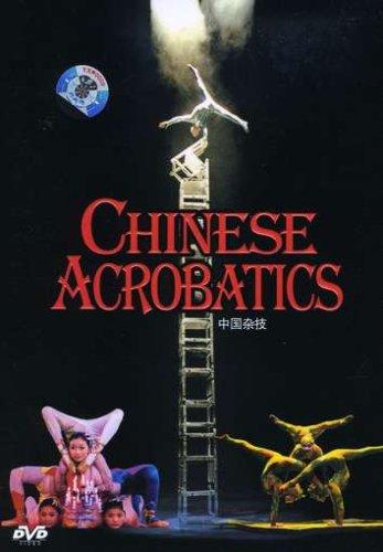 chinese-acrobats-reino-unido-dvd