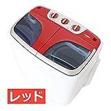 二層式洗濯機 2.2kg キャスター付き 極洗mini2 VS-H001 (レッド) ランキングお取り寄せ