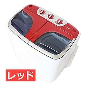 二層式洗濯機 2.2kg キャスター付き 極洗mini2 VS-H001 (レッド)