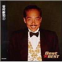 【CD】Best★BEST 谷村新司(2)