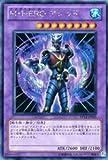 遊戯王カード 【M・HERO アシッド】【シークレット】 PP14-JP005-SI 《プレミアムパック14》