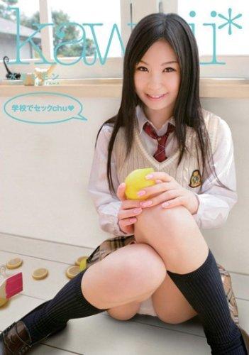 [水玉レモン] 学校でセックchu 水玉レモン kawaii