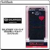 GALAcoverハード ラメ/BK