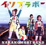 イソブラボー/雪(初回限定盤)(DVD付)