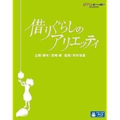 �肮�炵�̃A���G�b�e�B [Blu-ray]
