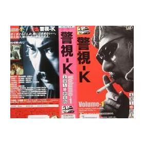 �x��-K VOL.1 [VHS]