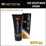 バートラ Vertra  サンレジスタンス クリーム SPF45 SUN RESISTANCE CREAM【サーフィン・日焼け止め】