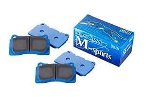 エンドレス ( ENDLESS ) ブレーキパッド 【 SSM 】 (リヤ用) 日産 / スバル スカイライン R32/33 / インプレッサ GC8 EP231SSM
