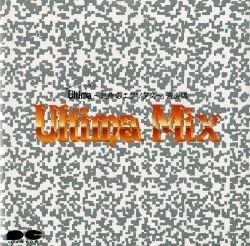 Ultima Mix 1987 Japanese Game Soundtrack Import Cd