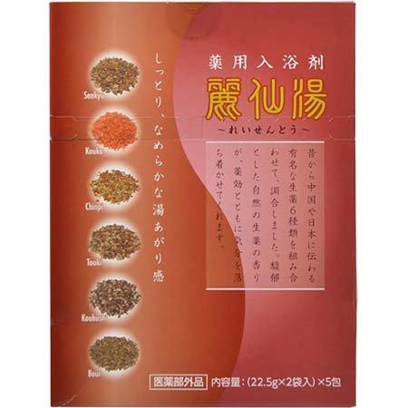 チベン製薬 麗仙湯 10包 日用品 入浴剤・温浴器 薬用入浴剤 薬効温浴