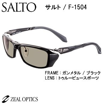 ZEAL OPTICS サルト  F-1504
