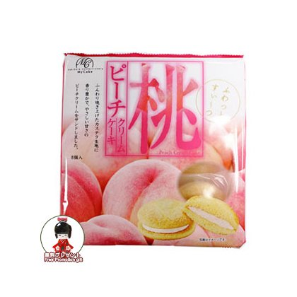 Peach Cakes /Peach Snacks -Japan Cream Pie Cake Bonus Pack
